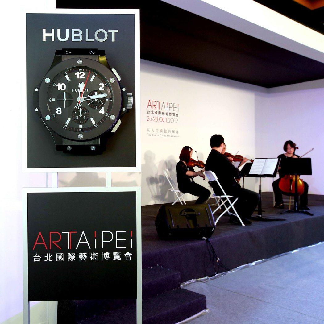 宇舶表在此次台北國際藝術博覽會(Art Taipei)擔任官方計時。圖/HUBL...
