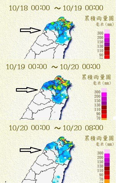 北部連續3天下雨,鄭明典在臉書表示是東北季風雨型。圖/翻攝自鄭明典臉書