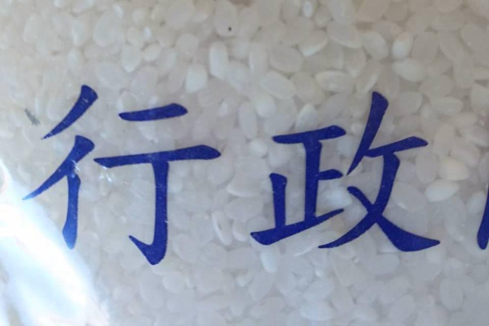 米包裡頭出現一隻隻黑色的米蟲,四處鑽來鑽去。圖/讀者提供