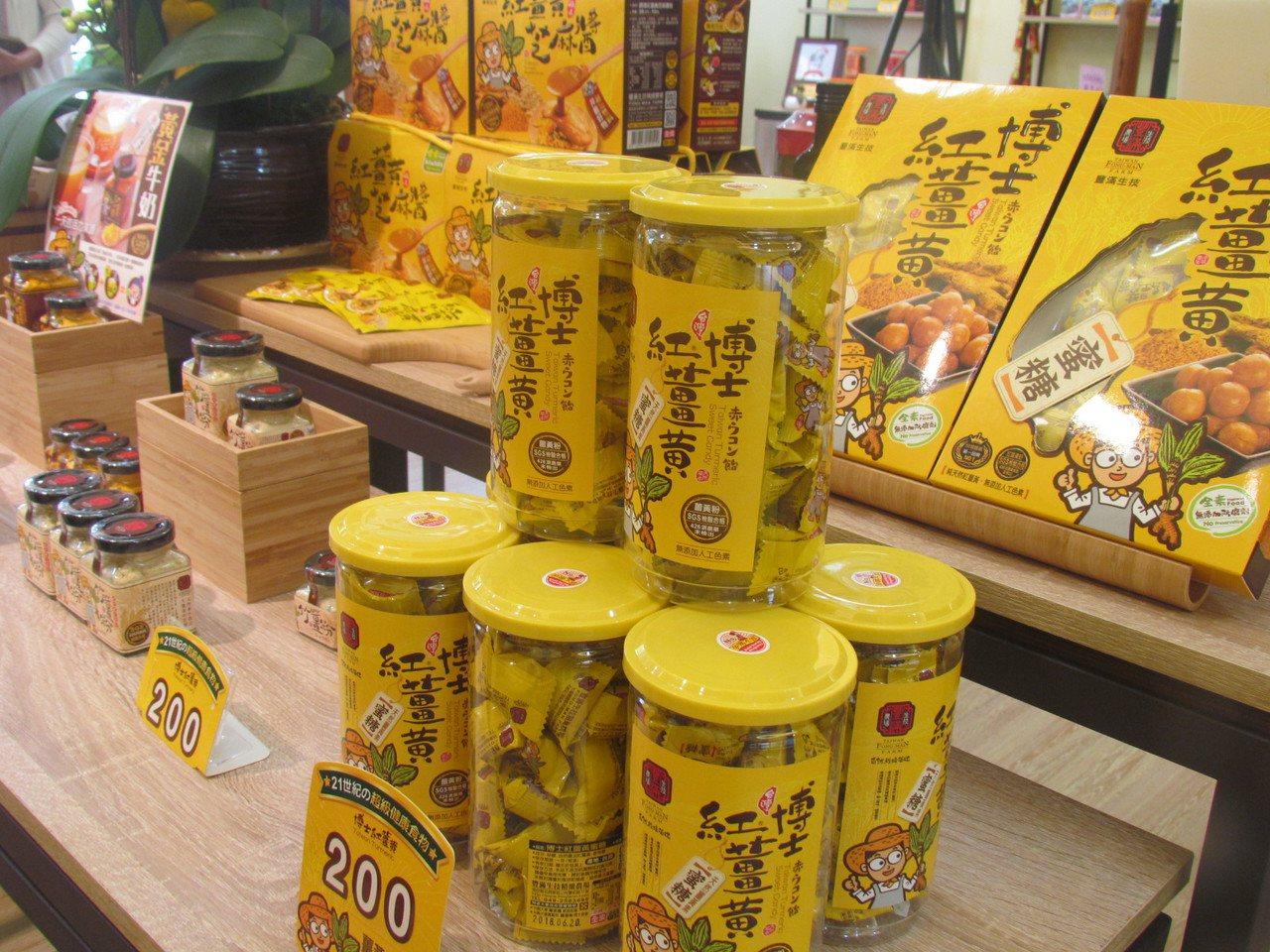 謝瑞裕博士全力開發薑黃產品,結合複方提升薑黃的養生功能。記者張家樂/攝影