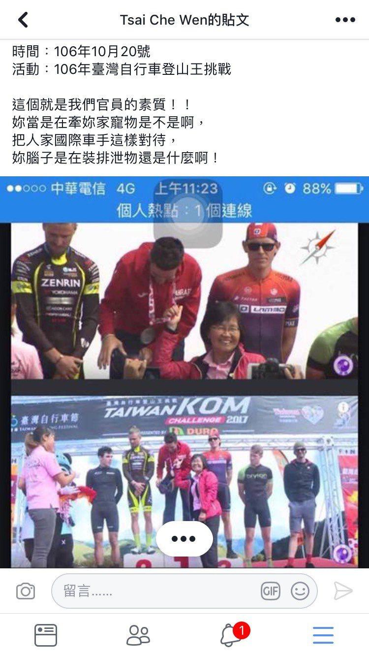 自行車登山王挑戰賽因為觀光局副局長頒獎時,右手竟仍拉著獎牌繩帶,導致冠軍尼巴利得...