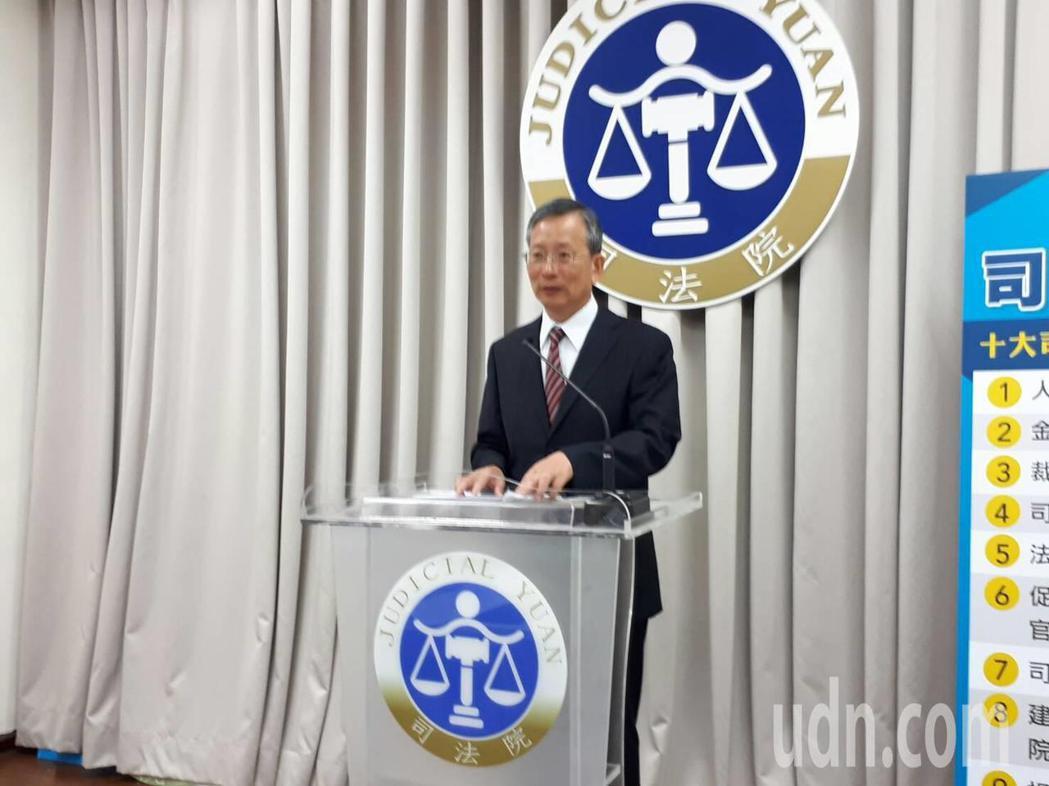 進口商未據實申報罰稅401萬,聲請釋憲, 司法院秘書長呂太郎說明大法官釋憲,認為...
