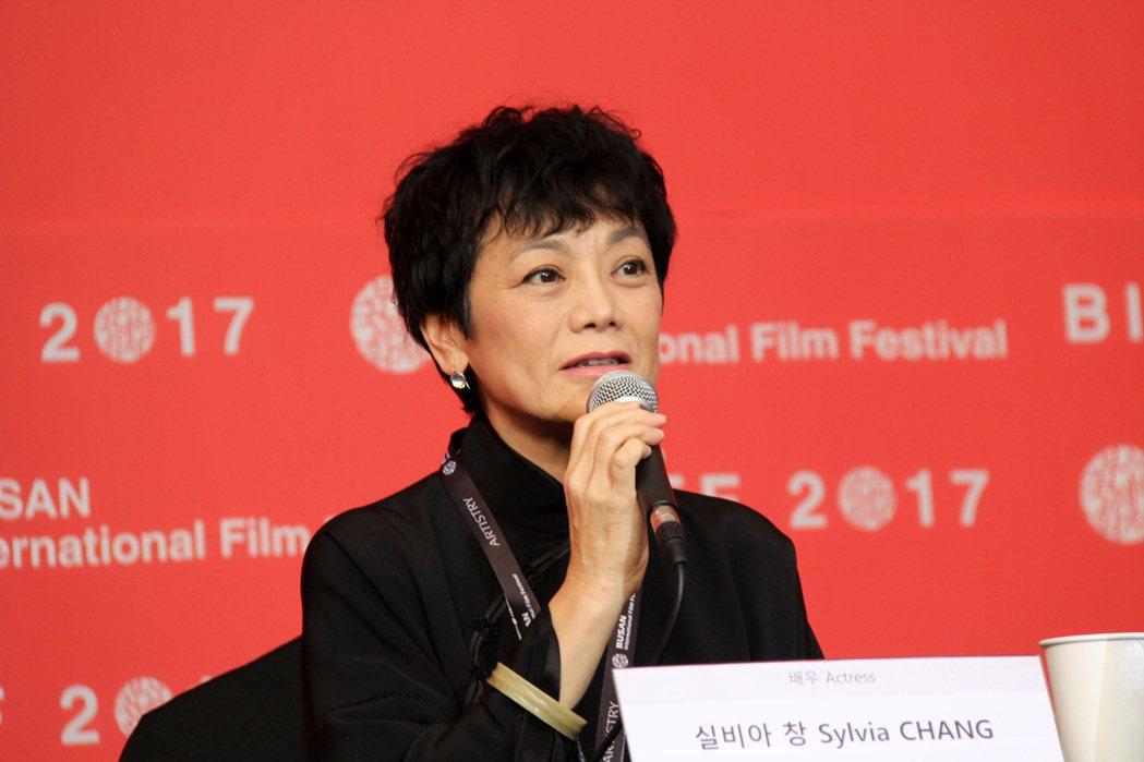 張艾嘉出席釜山影展「相愛相親」記者會,該片也是釜山影展的閉幕片。圖/甲上提供