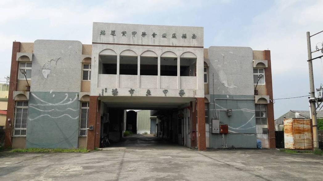 冷凍加工廠預定在學甲舊漁市場。圖/立委陳亭妃服務處提供
