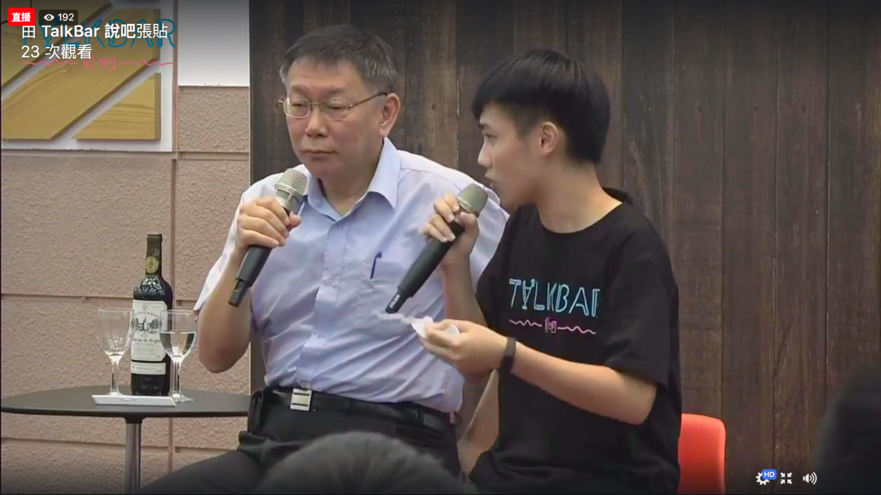 「Talk Bar說吧」10月場今天晚上在交通大學登場,主辦單位邀請台北市長柯文...