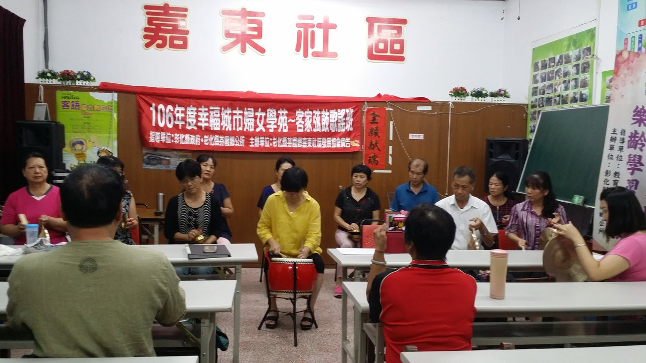 芬園嘉東社區鄉民演練客家採茶戲。圖/嘉東社區提供