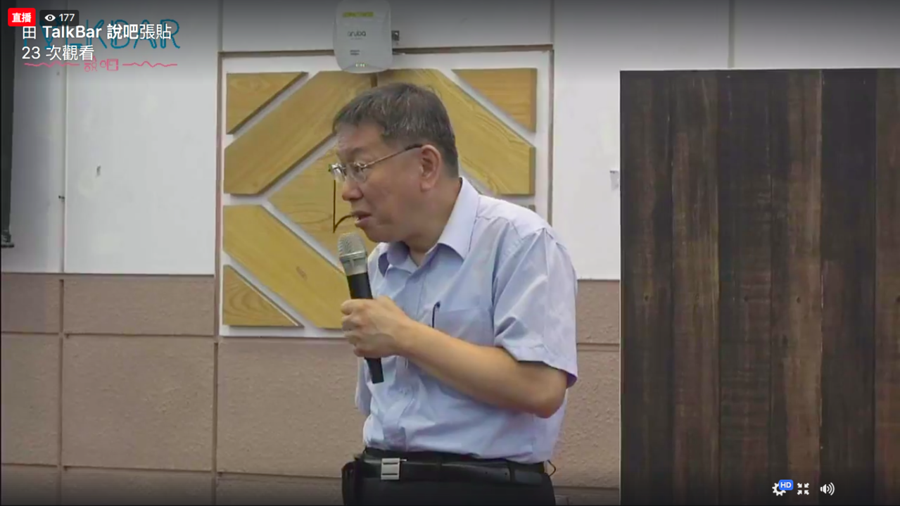 台北市長柯文哲今天到交大與學子分享成功與失敗的經驗時,會場外有零星學生舉牌抗議。...