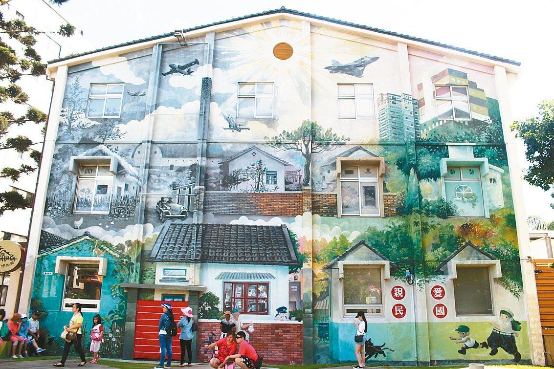 新竹市眷村博物館的外牆彩繪,呈現眷村的景象讓人回味。 記者張雅婷/攝影