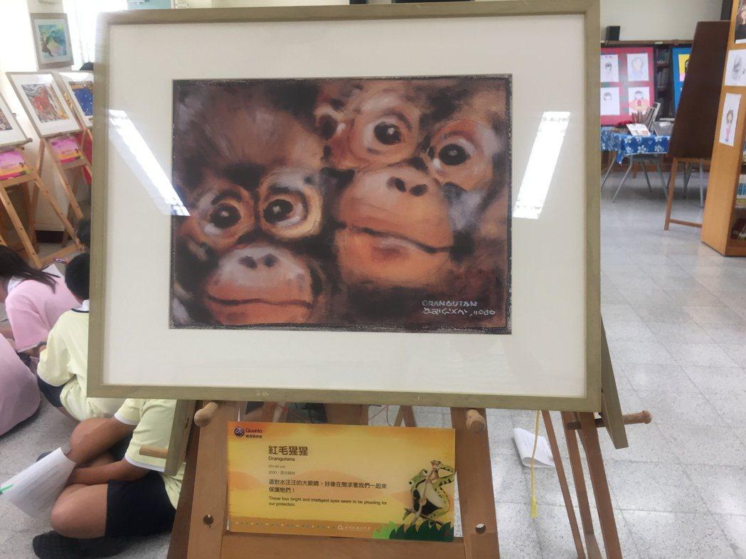 劉其偉紅毛猩猩畫作。 記者吳政修/攝影