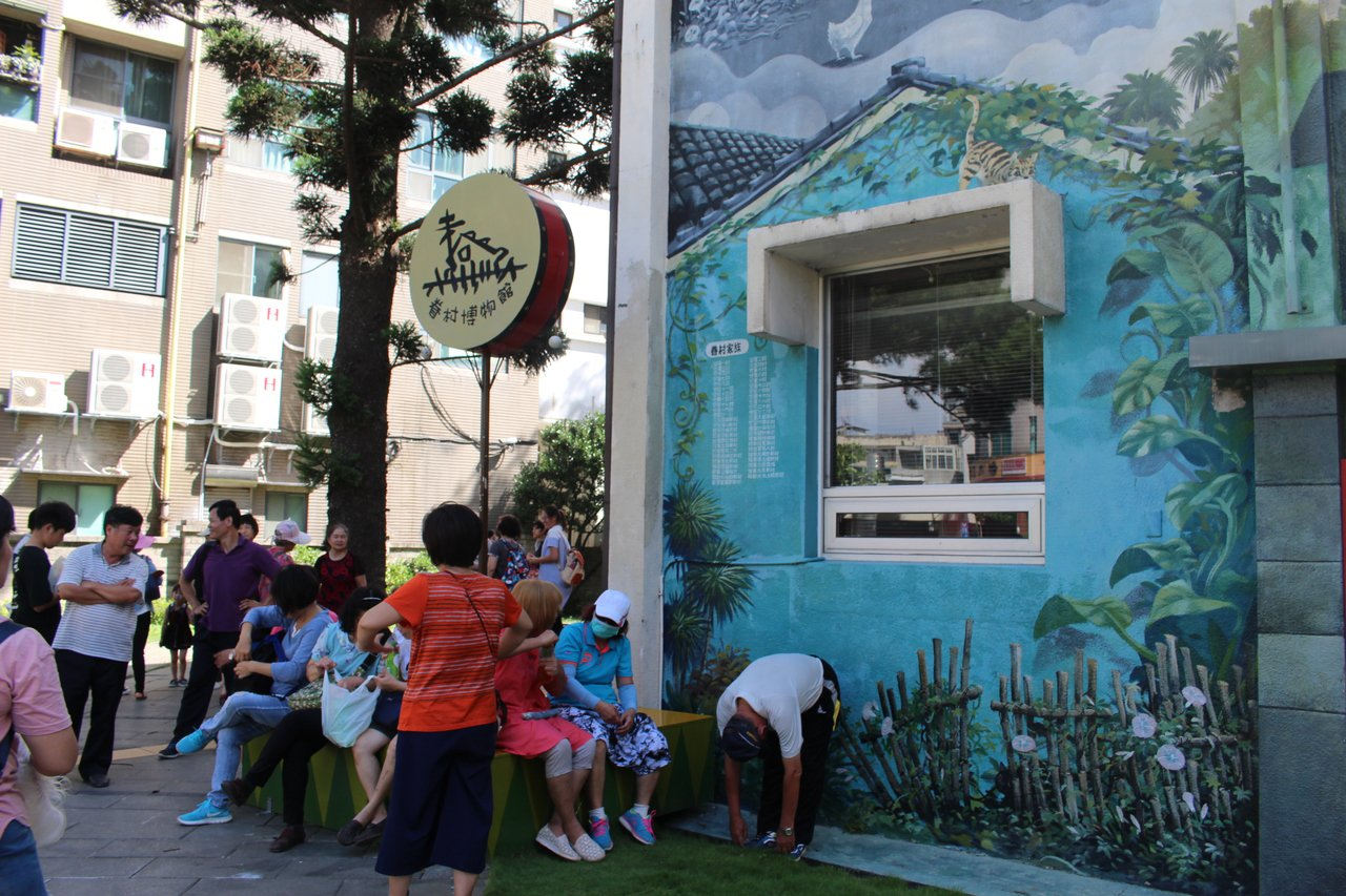 新竹眷村博物館外牆有個大型波浪鼓。 記者張雅婷/攝影