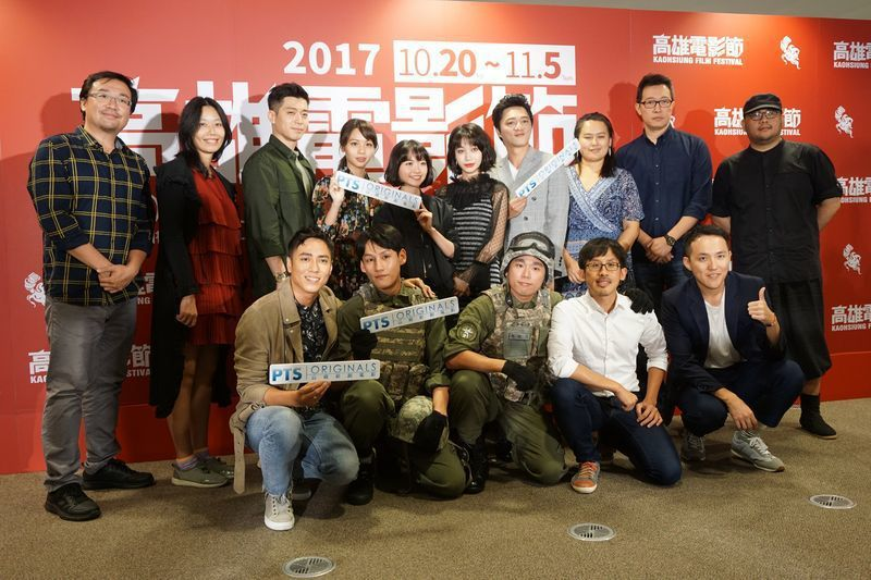 2017高雄電影節今年首度與公共電視全新品牌「公視新創電影」合作,6部類型短片2