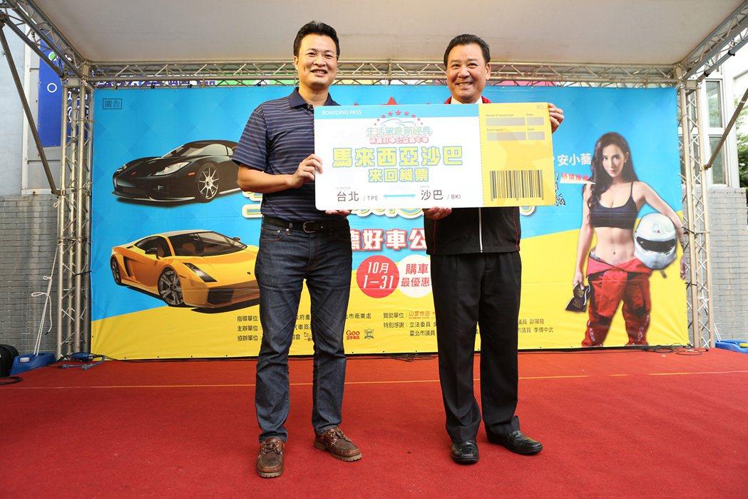 只要於10月31日前至承德汽車商圈賞車,就有機會抽中最大獎馬來西亞來回機票(2名...