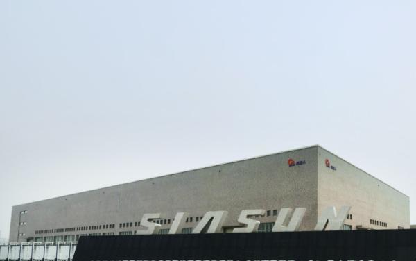 大陸最大機器人產業基地,瀋陽新松智慧產業園,年生產機器人及智慧製造裝備可達到1萬...