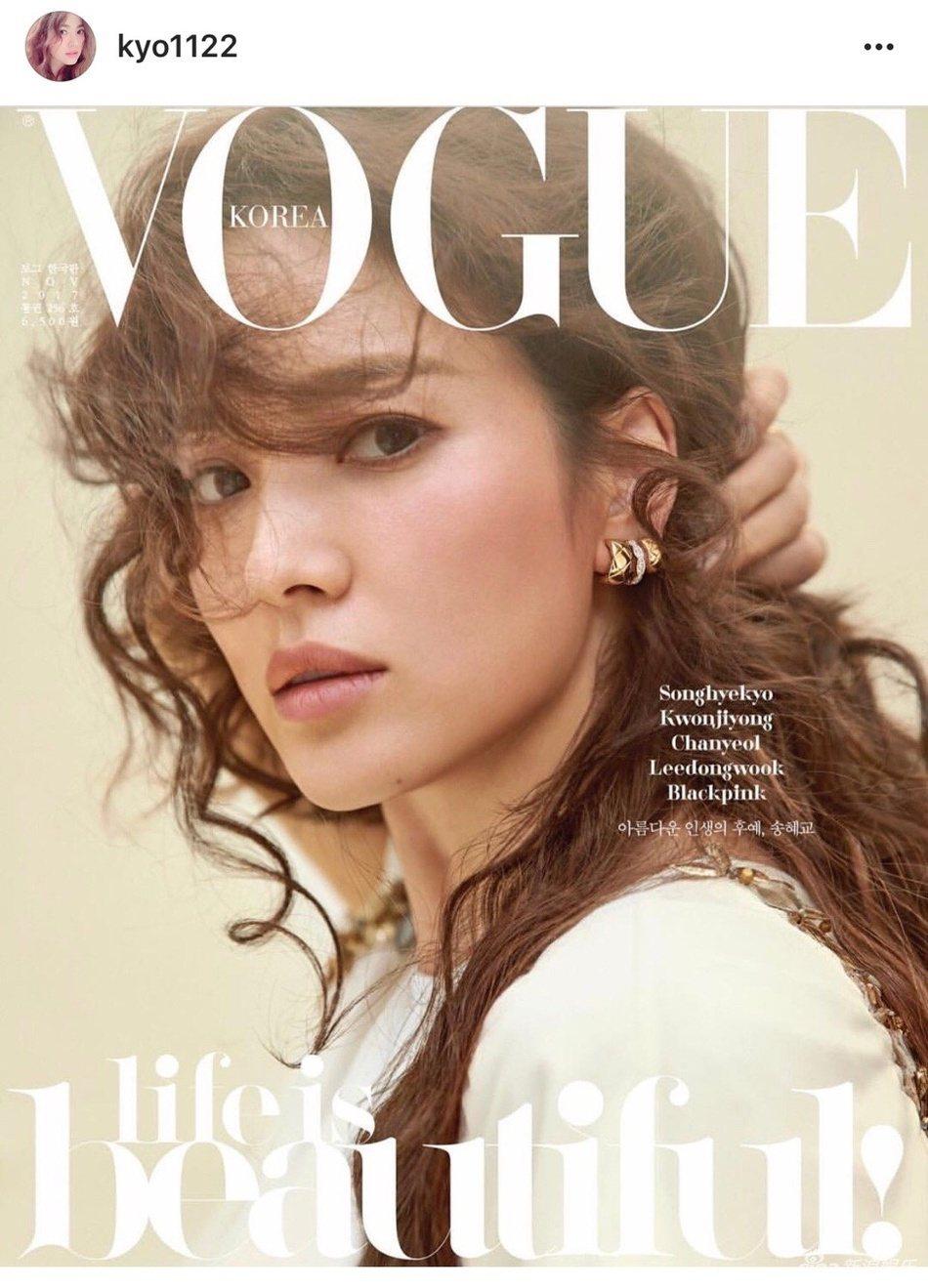 宋慧喬捲髮造型登上雜誌封面。摘自IG