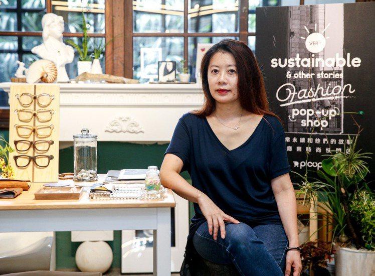 張倞菱離開做了將近20年的時尚媒體工作,投入推廣永續時尚。 圖/記者程宜華攝影