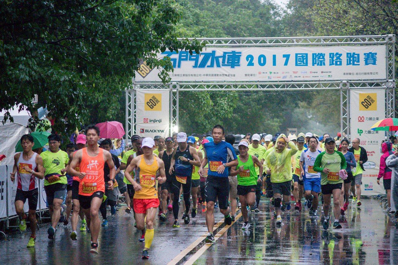 GoHiking石門水庫國際路跑賽風雨無阻熱鬧起跑。圖/主辦單位提供