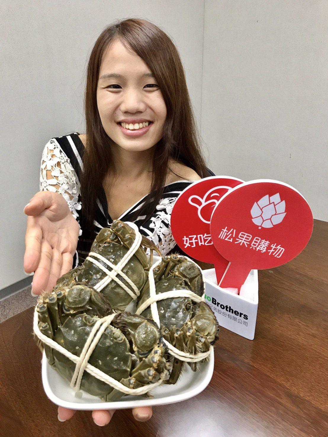 好吃宅配網推出「大閘蟹」專區,囊括了近50款台灣、江蘇、江南等各地的大閘蟹。圖/...