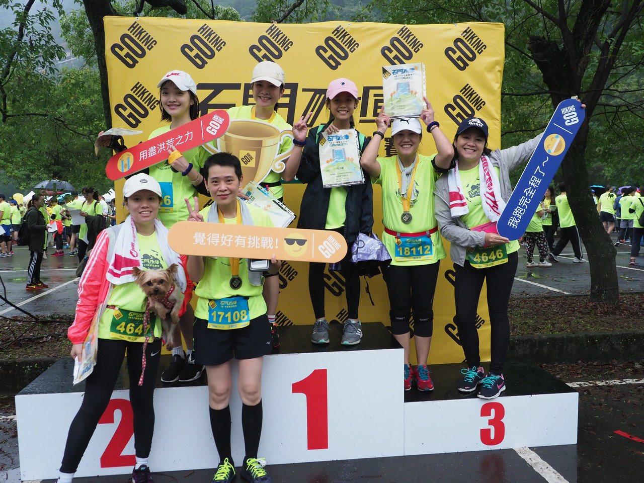 2017石門水庫國際路跑賽,吸引將近4500名民眾參加。圖/主辦單位提供
