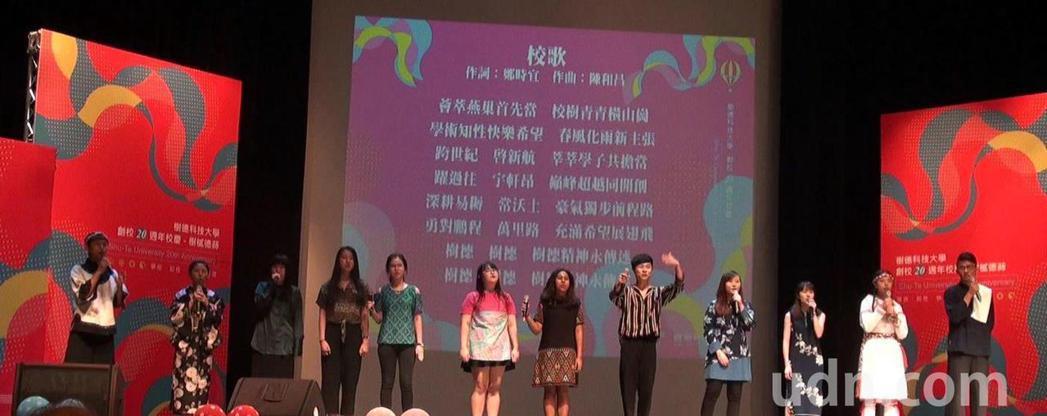 樹德科大國際生吟唱校歌,並以各國母語祝學校生日快樂。記者王昭月/攝影