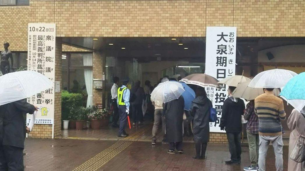 日本眾議院選舉明日投票,今年民眾投票情況踴躍,至20日為止,提前投票的人數逾15...