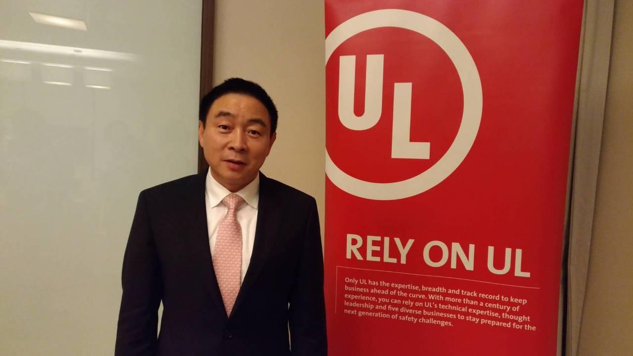 全球安規大廠UL全球資深副總裁暨消費性事業總裁周威方。記者張義宮/攝影