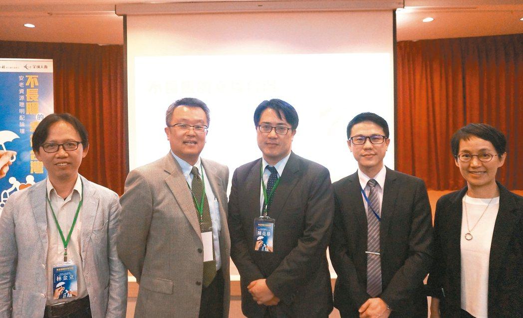 願景工程「不長照的幸福台灣:安老資源聰明配論壇」,邀請講者從各面向來觀照台灣的長...