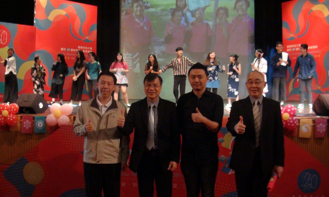 樹德科技大學20周年校慶,傑出校友韋宗成(左)與古又文(右二)返校同慶,左二為校...