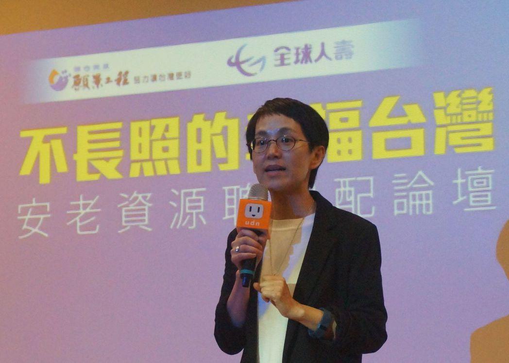 聯合報事業處健康事業部營運長洪淑惠表示,「活躍老化」是願景工程中最長壽的議題,可...