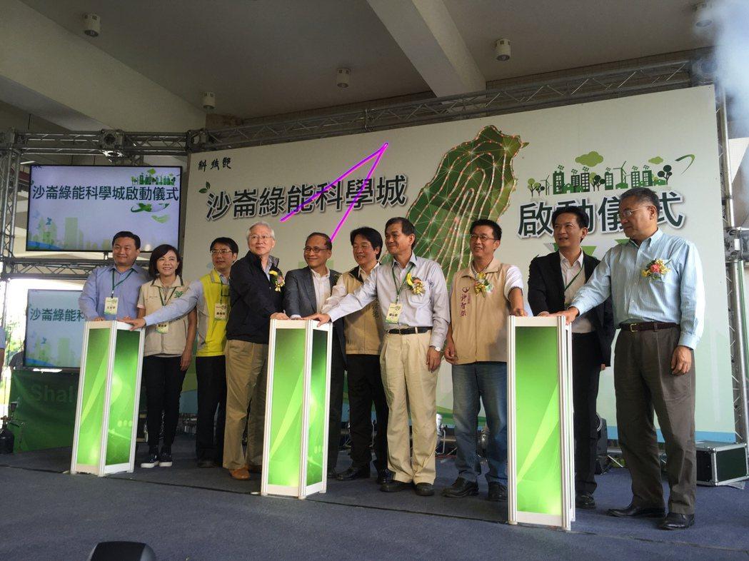 台糖配合行政院在台南打造沙崙綠能科學城,啟動國內首座智慧綠能循環住宅園區規畫。圖...