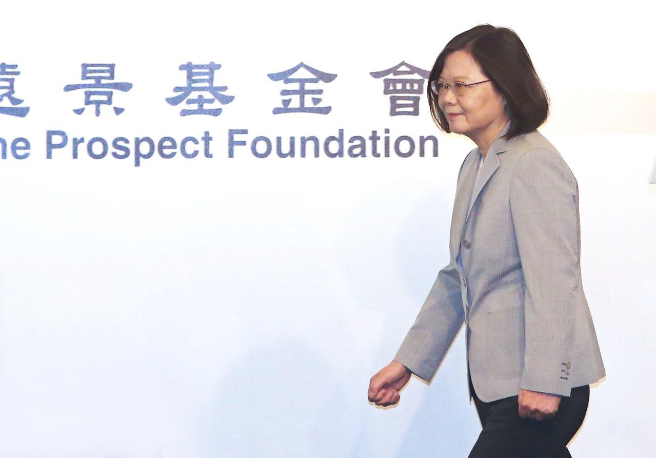 遠景基金會主辦的「玉山論壇:亞洲進步與創新對話」,蔡英文總統蒞臨致詞,並針對新南...