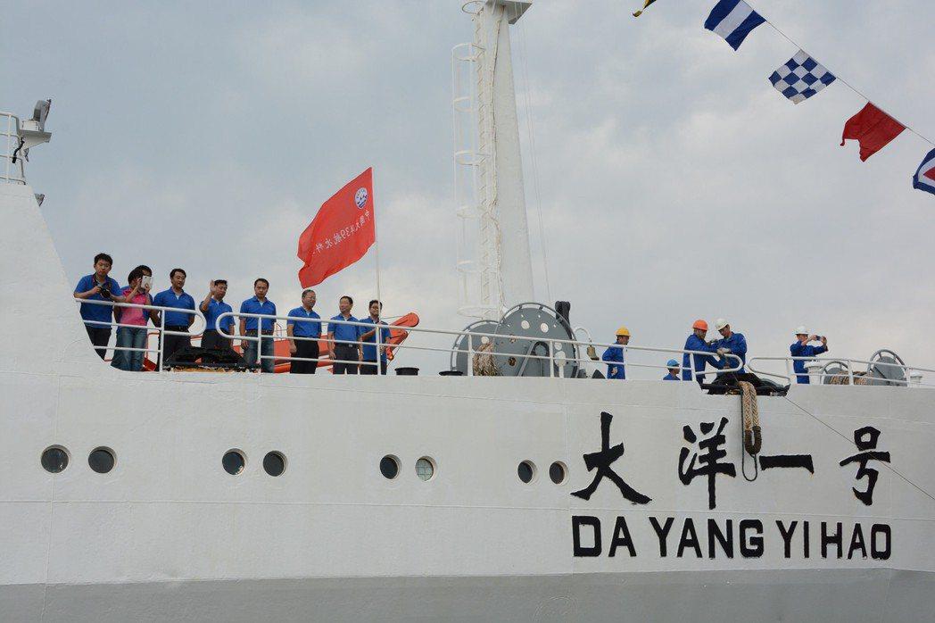 大洋一號是中國首艘現代化的綜合性遠洋科學考察船,已執行多項礦產資源調查任務。(新...