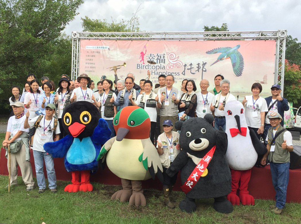 台北國際賞鳥博覽會昨登場,連續2天關渡自然公園開放免費入場。記者莊琇閔/攝影