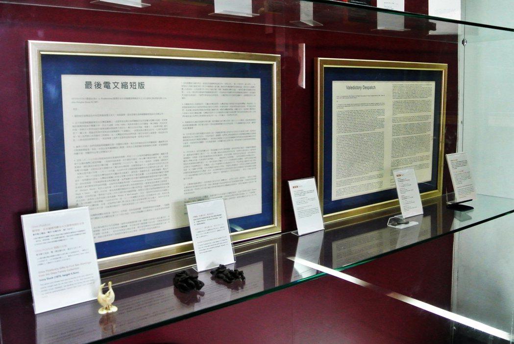 英國領事費德史東於電報提及臺灣的外交局勢和對人民的諸多不捨。圖/淡水古蹟博物館提...