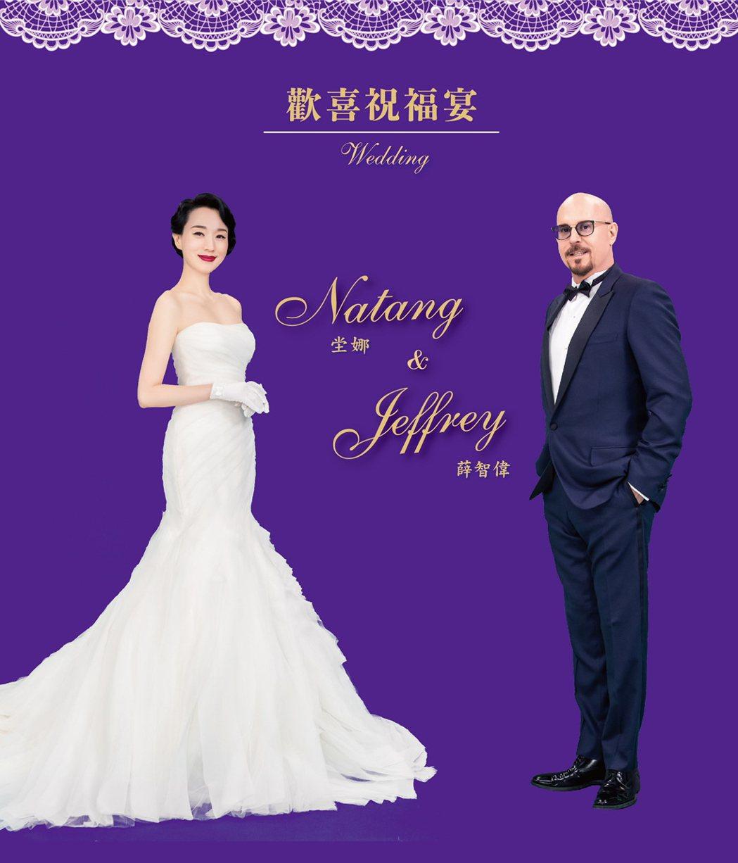 坣娜將和薛智偉於年底完婚。圖/LANVIN、林莉提供
