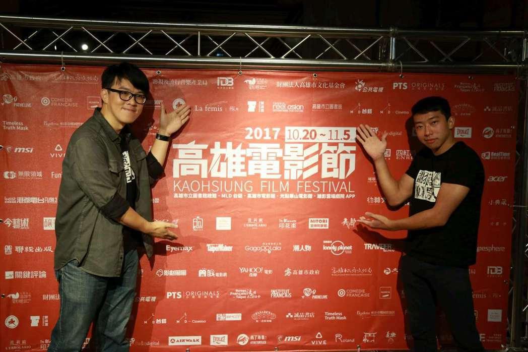 紀錄片「翻滾吧!男人」高雄電影節首映,導演郭樂興(左)、體操選手黃克強出席。圖/...