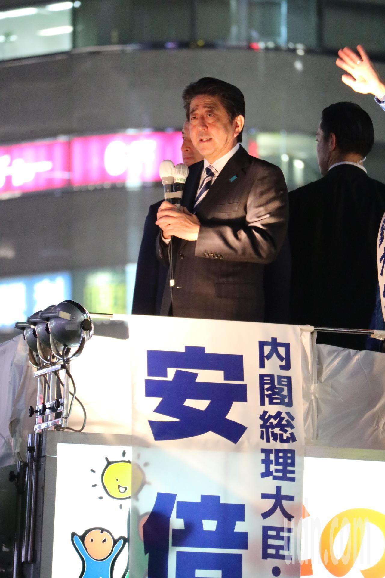 根據日本媒體出口民調,安倍政權可望維持絕對穩定多數,繼續執政。圖為日本首相安倍晉...