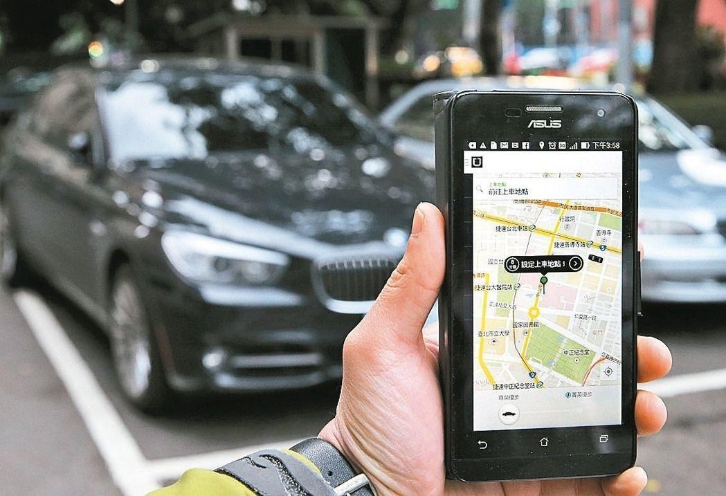 交通部「台版Uber」多元計程車營運滿9個月,營業額卻不到1000萬。 報系資料...