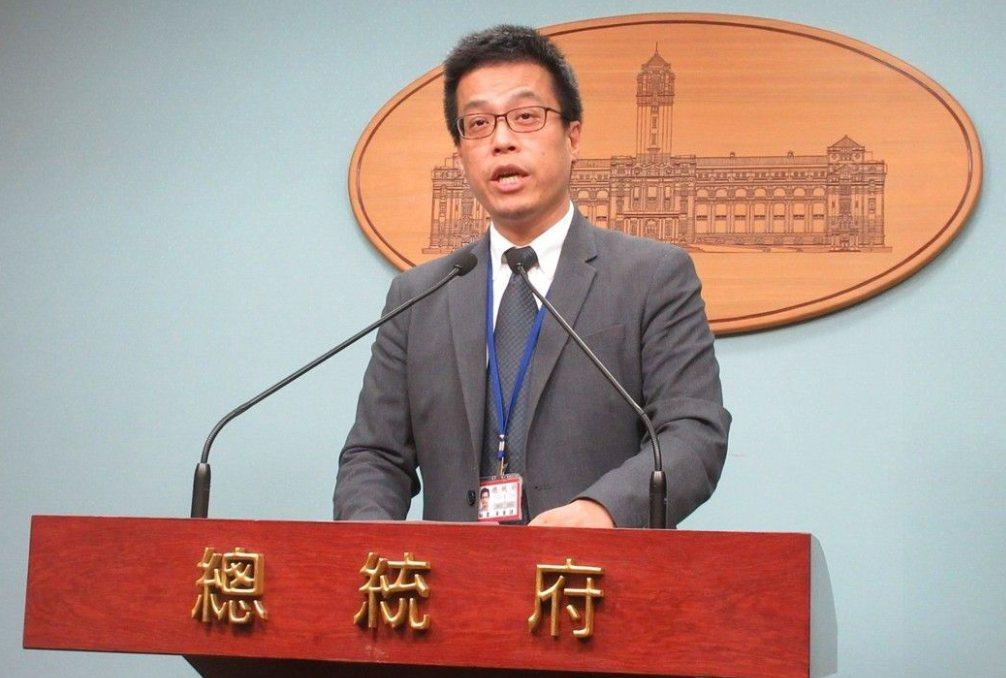 總統府發言人黃重諺。 圖/聯合報系資料照片