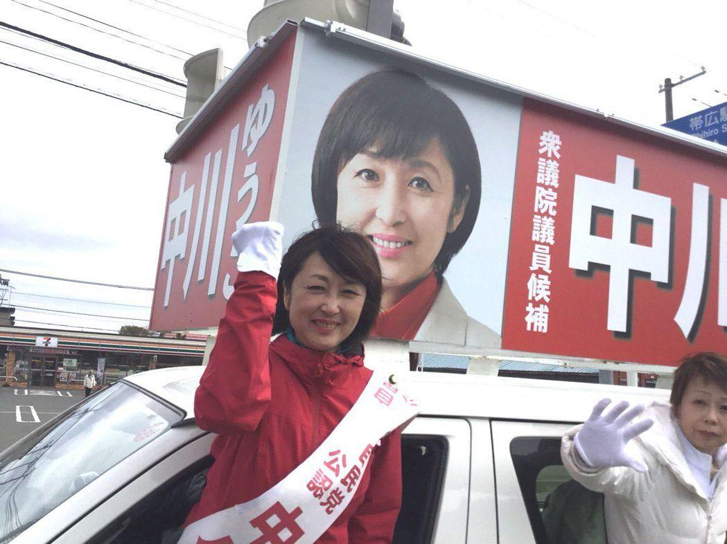 中川郁子曾有眾議院5年資歷,但黨幹部卻說,「中川」這個姓比資歷更重要。 圖/摘自...