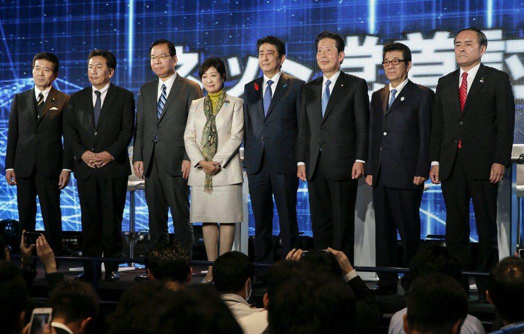日本主要政黨領導人在眾院大選前進行政策辯論,一字排開只有小池百合子一位女性。 歐...