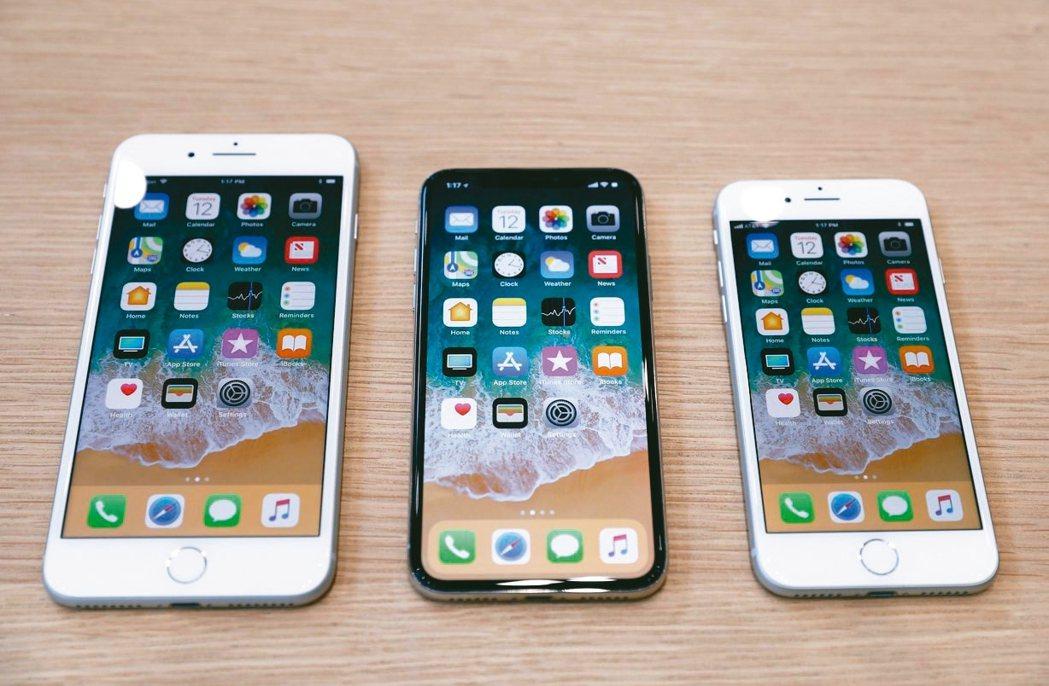iPhone 8組裝銳減,法人估供應鏈廠商短線還有下修風險。 本報系資料庫