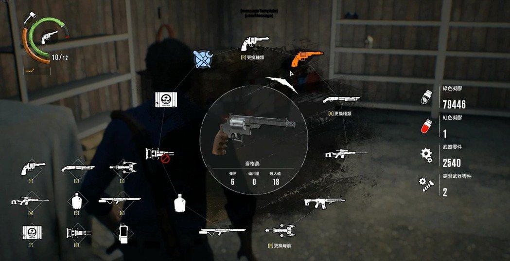 武器選單繼承一代的系統模式