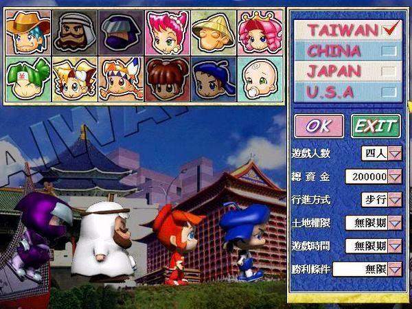 圖片來源/QQ遊戲
