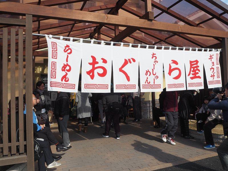 口碑極好的佐野拉麵名店,就算是平日中午時段也大排長龍。