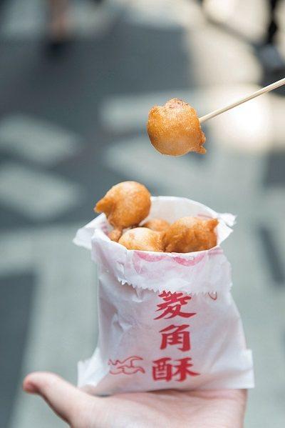 菱角酥35元/9粒/廟東小吃街超人氣排隊小吃,現炸口感酥軟綿香。