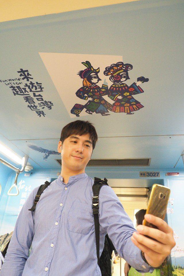 旅展主題「來遊台灣、趣看世界」。(提供/台灣觀光協會)