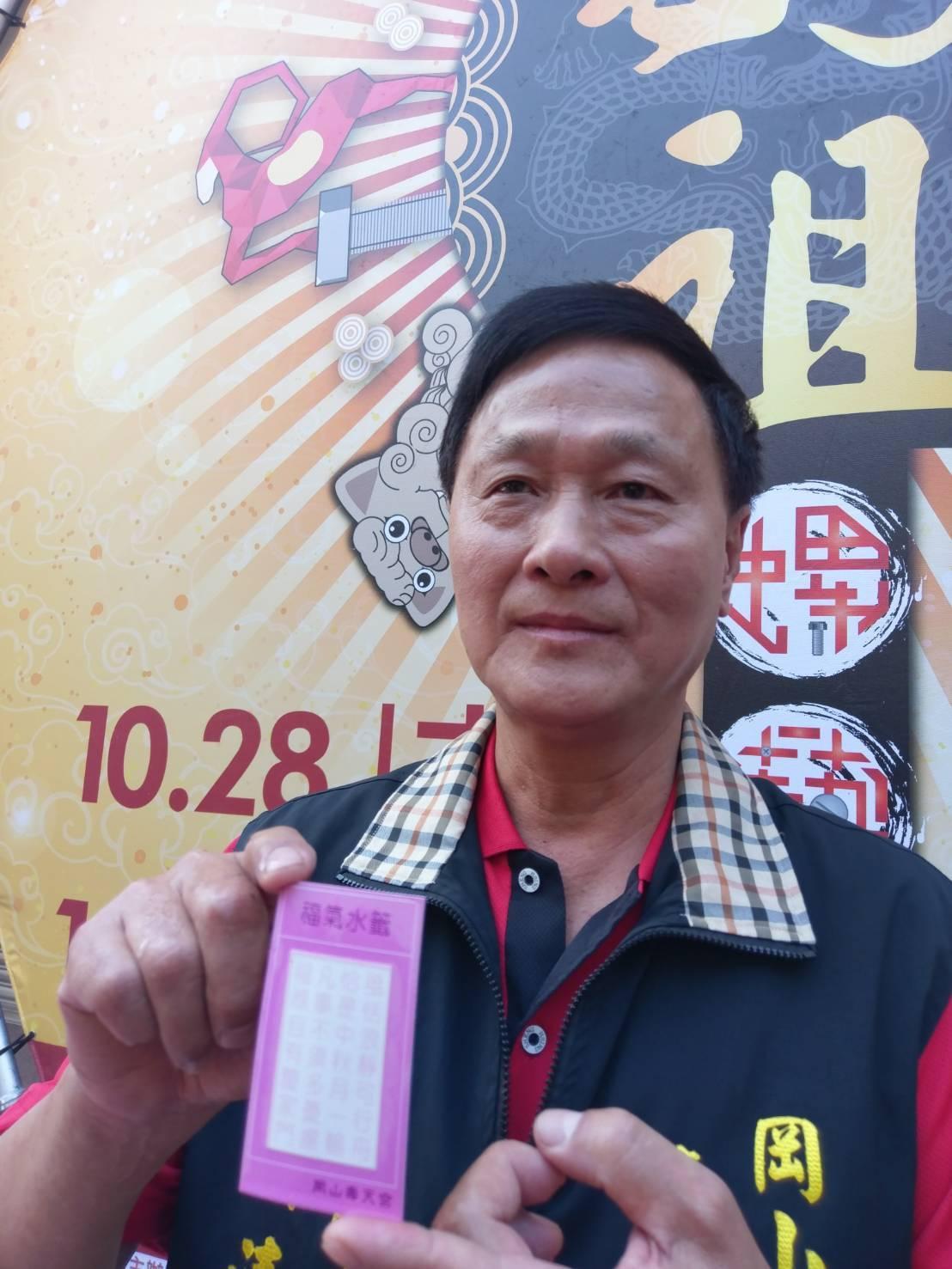 岡山壽天宮今年配合媽祖螺藝文化節,首創推出浮水籤。記者謝梅芬/攝影