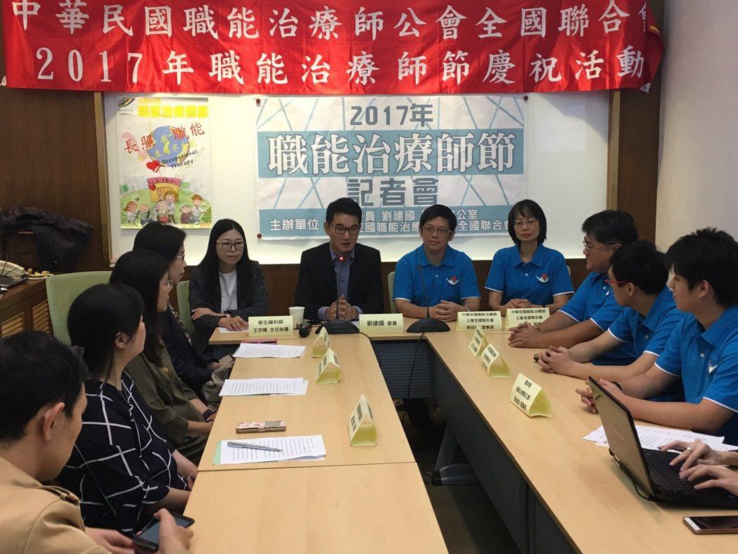 10月27日首度訂為職能治療師節,將有系列慶祝活動。圖/劉建國辦公室提供