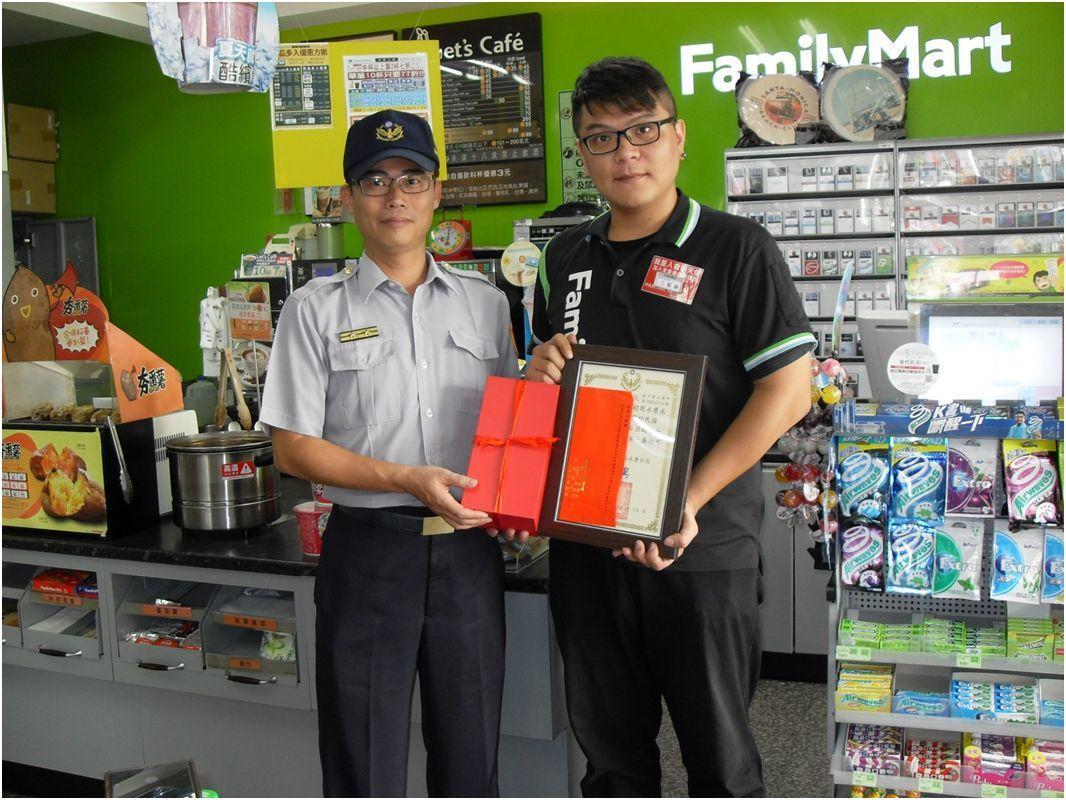 全家超商王姓店員機警助警防止老人被騙,警方頒獎感謝。圖/永康分局提供