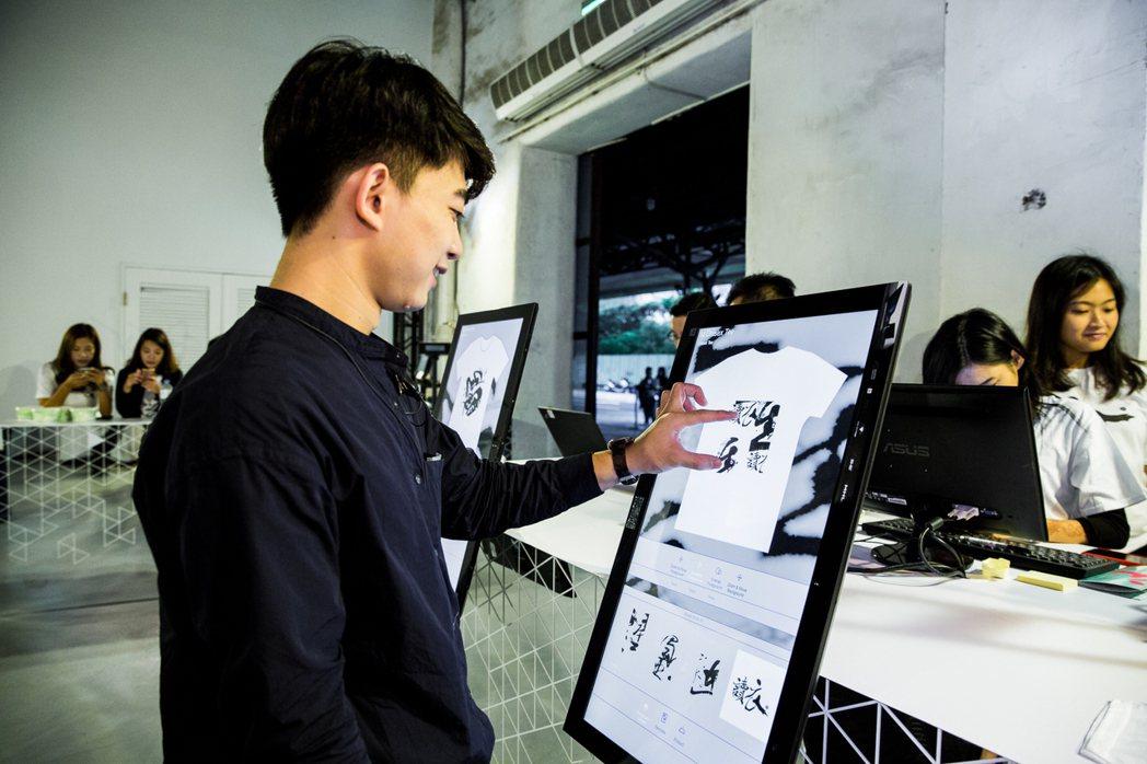 DIY墨寶創作區可創作獨一無二的T-shirt與托特包。圖/誠品提供
